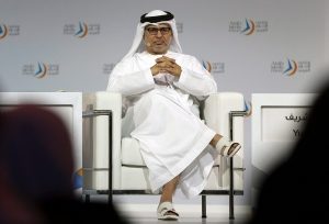 Emirati Minister of State for Foreign Affairs, Anwar Gargash talks at the Arab Media Forum in Dubai, United Arab Emirates, Wednesday, May 13, 2015. (AP/Kamran Jebreili)