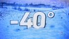 CTV Ottawa: Extreme Cold Warning