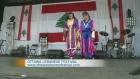 Ottawa Lebanese Festival