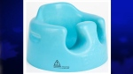 This product image provided by the U.S. Consumer Product Safety Commission, shows a sample of the recalled Bumbo baby seat. (AP / U.S. Consumer Product Safety Commission)